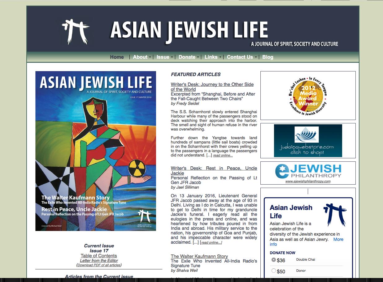 Asian Jewish Life Magazine
