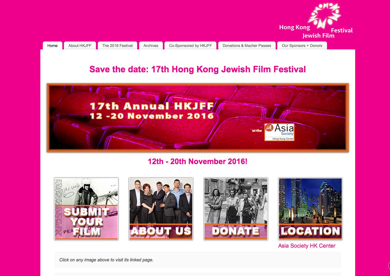 Hong Kong Jewish Film Festival