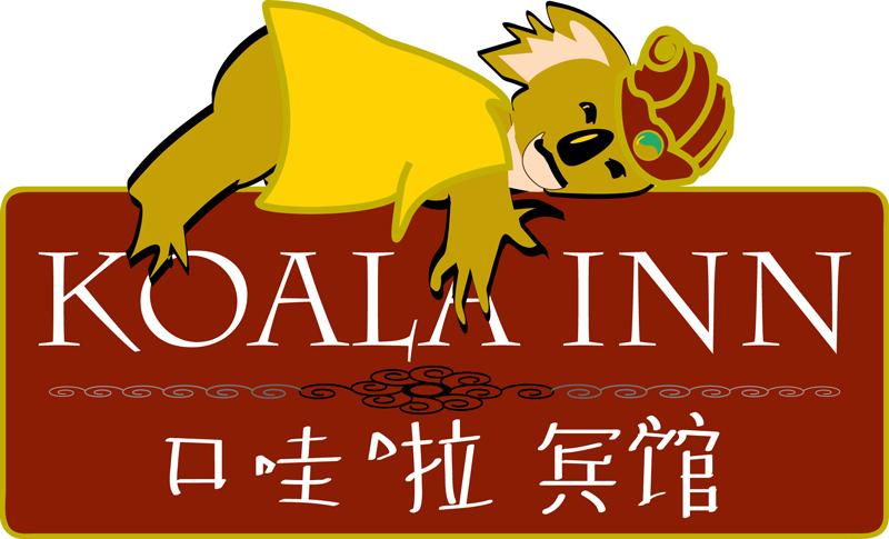 Koala Inn